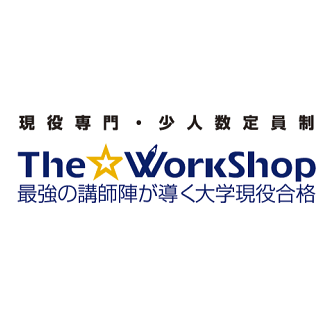 THEWORKSHOP
