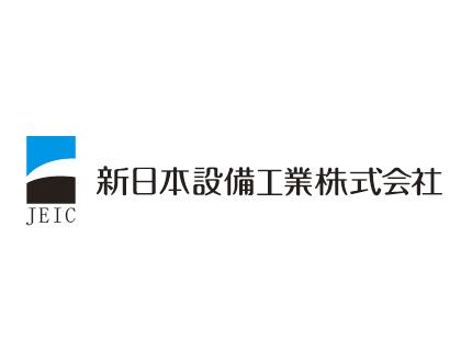 新日本設備工業株式会社-JEIC-大阪府大阪市淀川区西中島にあるビル管理業務、警備業務設備管理業務、ビル清掃業務を行う会社のロゴマーク作成