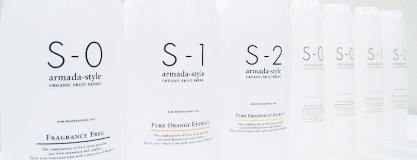 S-1-株式会社アルマダが販売する洗う電子トリートメントの商品ロゴマーク作成