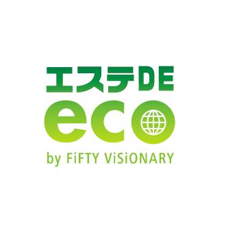 エステデエコ-ESTHE DE ECO-エステ業界では初のカーボンオフセットの仕組みを導入した商品のロゴマーク作成