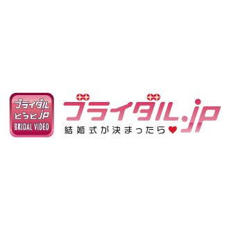 BRIDAL.JP-東京都渋谷区神宮前にあるウェディング、プロフィールビデオ、披露宴の演出、生い立ちビデオ~エンドロールまで様々な映像を制作する会社のロゴマーク作成