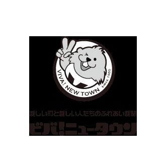 ビバ!ニュータウン-神戸市須磨区・西区の情報誌のロゴマーク作成