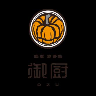 御厨-OZU-東京港区の鉄板焼野菜のロゴマーク作成
