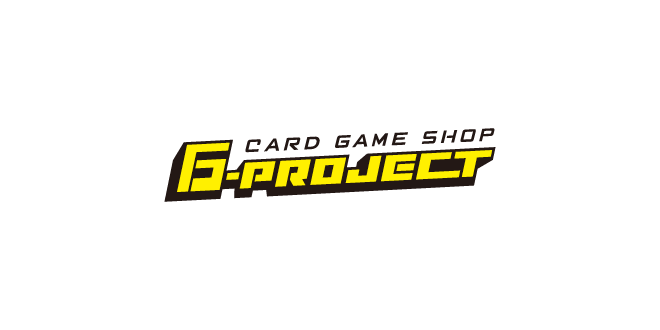 G-PROJECT-福岡県にあるカードゲーム専門店のロゴマーク作成