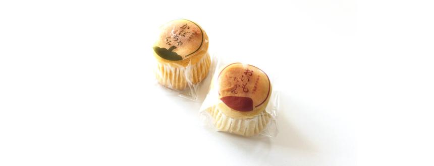 ボンポアン-神戸北区にある自然派フランス菓子の店の商品のロゴマーク作成