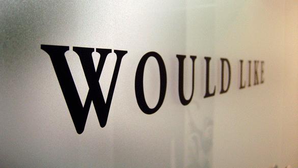 WOULD LIKE-東京の不動産会社のロゴデザイン