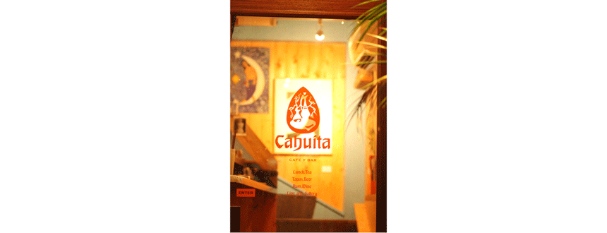 cahuita-神戸栄町の路地裏かふぇのシンボルマーク作成