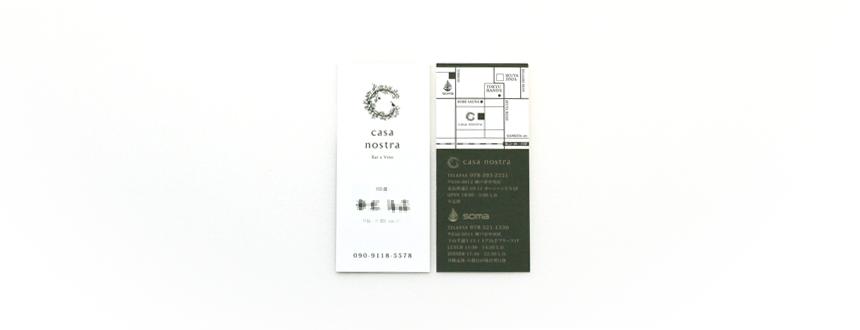 casa nostra-神戸にあるバーのロゴマーク作成