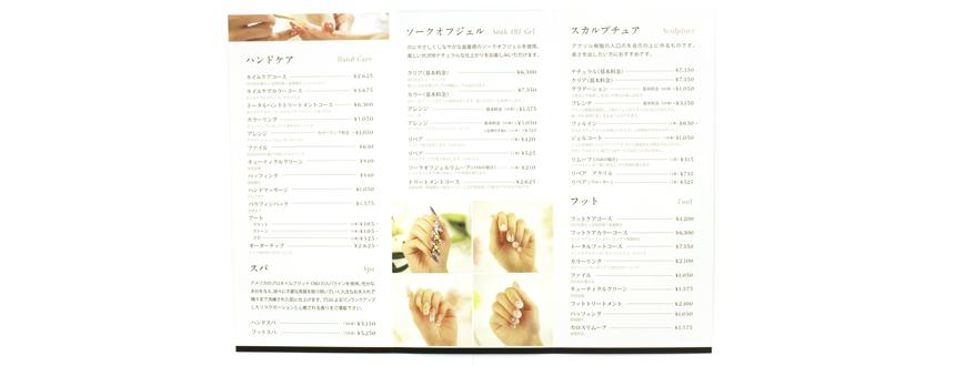 nail studio chouchou-神戸にあるネイルサロンのロゴマーク作成
