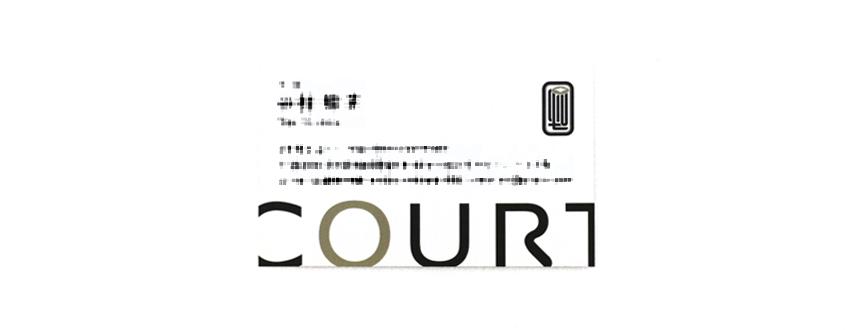 ATELIER COURT-東京都を中心に美術工芸作家のアートプロデュースを行っている会社のロゴマーク作成