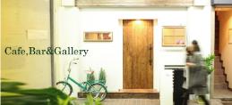 Cafe,Bar & Gallery entas 神戸阪急三宮駅を西へ進んですぐ、高架下の北側にあるカフェバーです。お店のロゴや看板のお仕事や、ギャラリースペースでは個展もさせて頂きました。