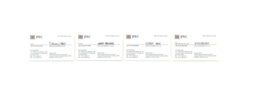 株式会社JPEC-JPEC-兵庫県川辺郡猪名川町にある製造業の経営コンサルタントを行っている会社のロゴマーク作成