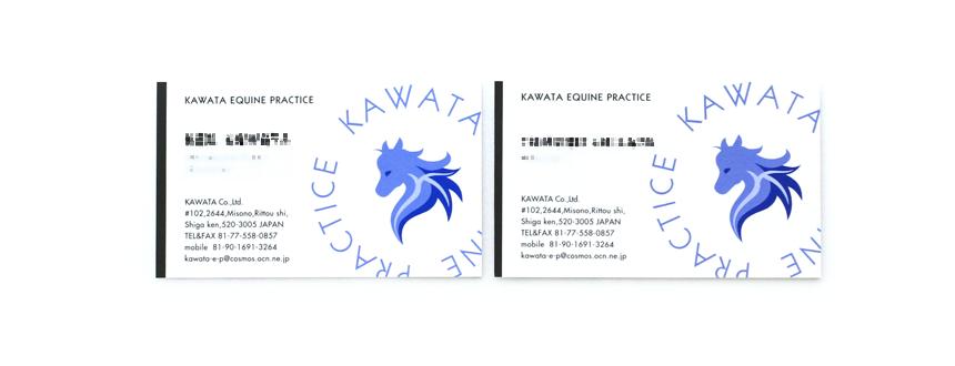カワタエクワインプラクティス-KAWATA EQUINE PRACTICE-滋賀県栗東市にある競走馬専門の獣医師のロゴマーク作成