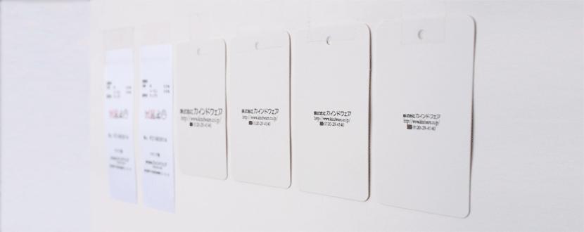 KIND WARE-東京都千代田区が本社のメンズフォーマルウェア・レディースフォーマルウェア・アクセサリー等の製造と販売を手掛けるアパレル企業のロゴ作成