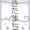 きたまち接骨院-静岡県富士宮市にある接骨院のロゴマーク制作