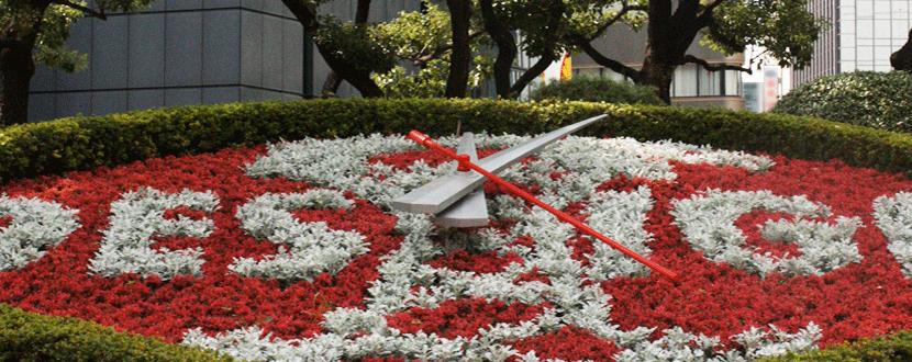 KOBE DESIGN FESTA 2008-神戸デザインフェスタのバナーデザイン・ポスターデザイン・神戸花時計デザイン制作
