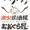 おおくら屋-滋賀県草津市にある炭火居酒屋おおくら屋のロゴマーク作成