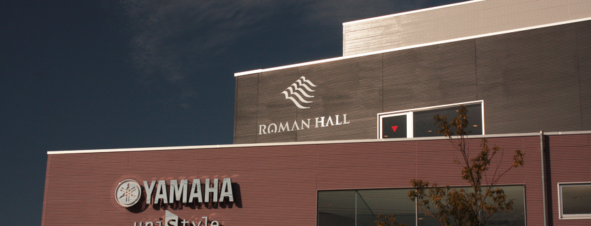 ROMAN HALL-滋賀県草津の音楽ホールのロゴデザイン4