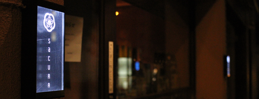 SaCURA-東京都目黒区にある焼き鳥屋のロゴマーク作成3
