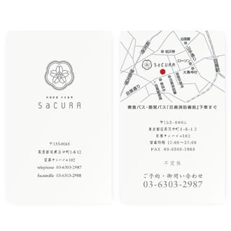 SaCURA-東京都目黒区にある焼き鳥屋のロゴマーク作成5