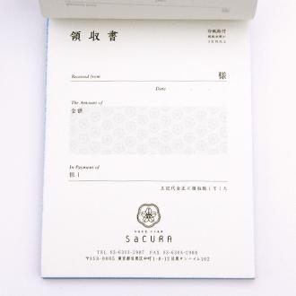SaCURA-東京都目黒区にある焼き鳥屋のロゴマーク作成6