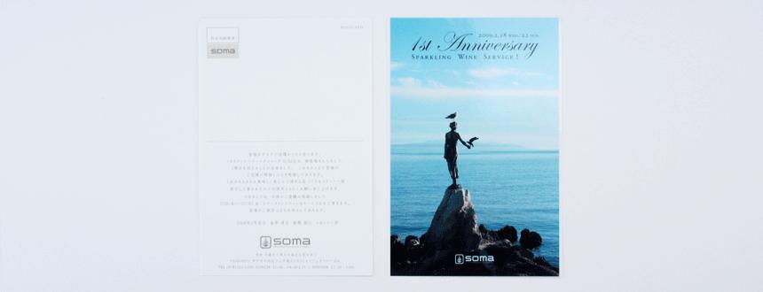 SOMA-神戸トアロードのシーフードレストラン&カフェバーのロゴマーク作成